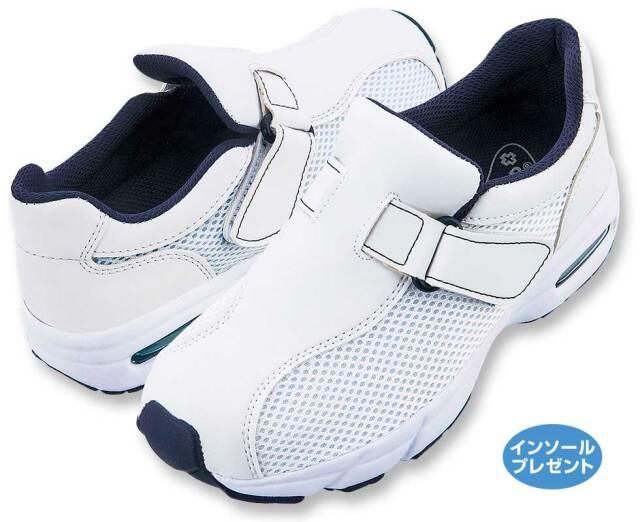 シェスタースポーツ No.533 ネイビー