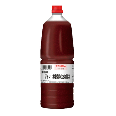 業務用 ジャン 本格焼肉のたれ R3 2.1kg