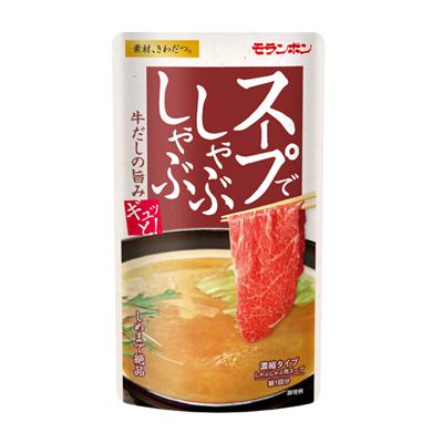 スープでしゃぶしゃぶ