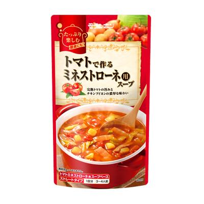 トマトで作るミネストローネ用スープ