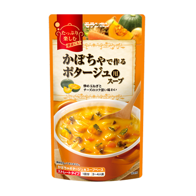 かぼちゃで作るポタージュ用スープ
