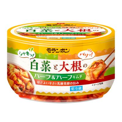 白菜と大根のハーフ&ハーフキムチ/(6個入)