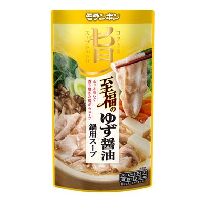 コク旨スープがからむ 至福のゆず醤油鍋用スープ