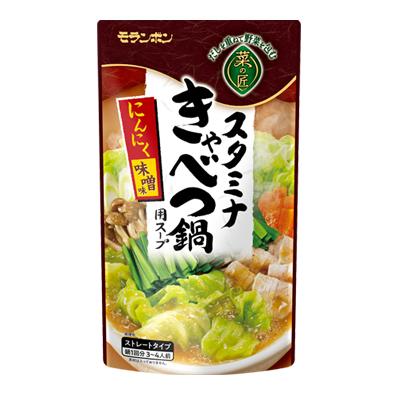 菜の匠 スタミナきゃべつ鍋用スープ