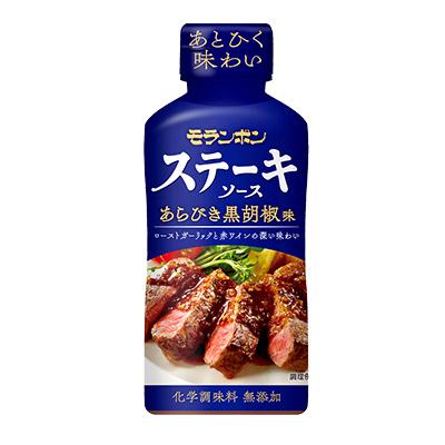 ステーキソース あらびき黒胡椒味 225g