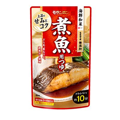 海鮮和菜 煮魚用つゆ