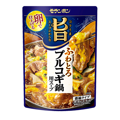 コク旨スープがからむ ふわとろプルコギ鍋用スープ