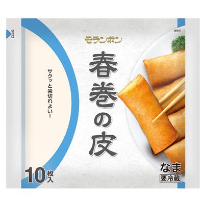 春巻の皮 10枚入/(10袋)