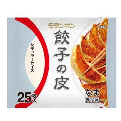 餃子の皮 25枚入/(10袋)