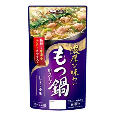 もつ鍋用スープ しょうゆ味