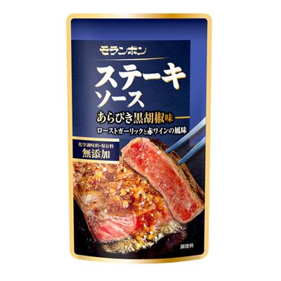ステーキソース あらびき黒胡椒味 90g