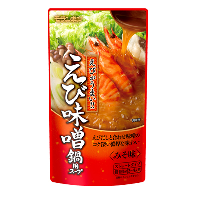 えび味噌鍋用スープ