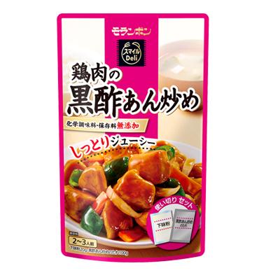 スマイルDeli 鶏肉の黒酢あん炒め