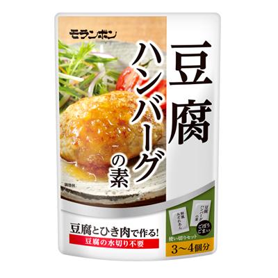 豆腐ハンバーグの素