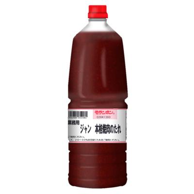 業務用 ジャン 本格焼肉のたれ 2.1kg