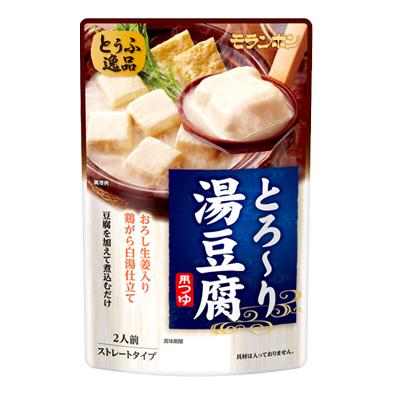 とろ〜り湯豆腐用つゆ
