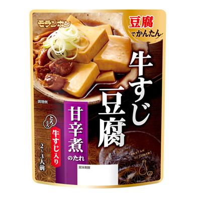 牛すじ豆腐 甘辛煮のたれ