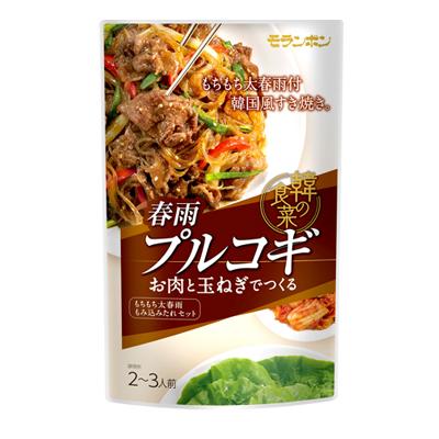 韓の食菜 春雨プルコギ