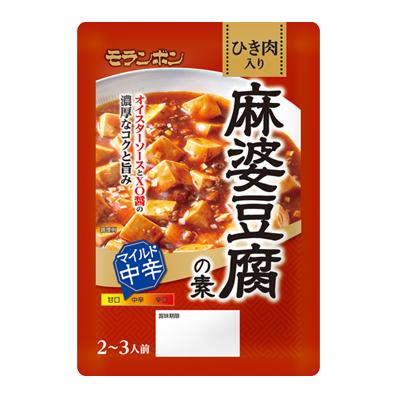 麻婆豆腐の素 マイルド中辛