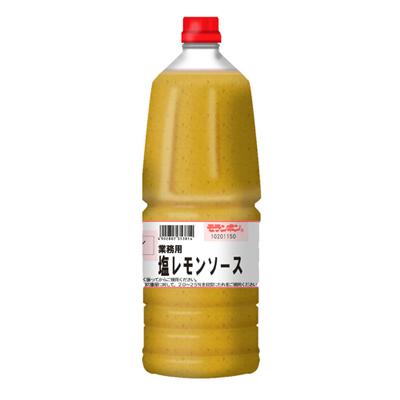 業務用 塩レモンソース 2.05kg
