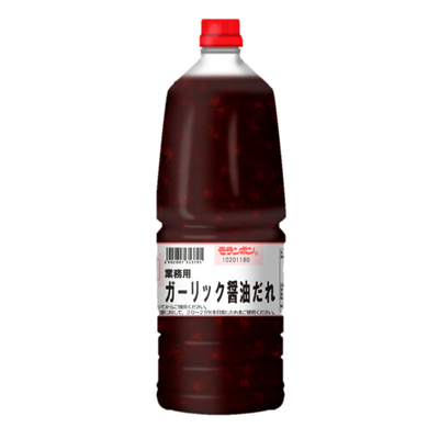 業務用 ガーリック醤油だれ 2.0kg