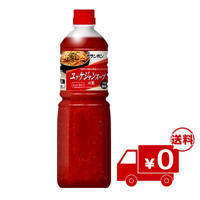 業務用 ユッケジャンスープの素 1.1kg