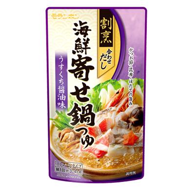 割烹合わせだし 海鮮寄せ鍋つゆ うすくち醤油味