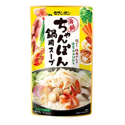 海鮮ちゃんぽん鍋用スープ
