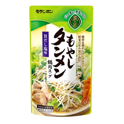 菜の匠 もやしタンメン鍋用スープ/(10パック入)