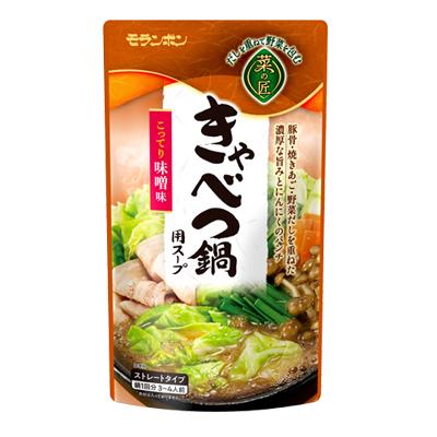 菜の匠 きゃべつ鍋用スープ こってり味噌味