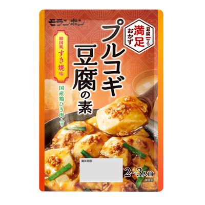 プルコギ豆腐の素