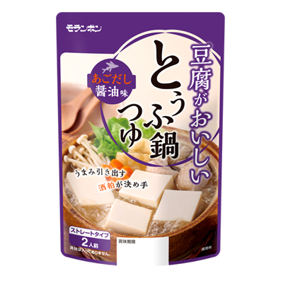 豆腐がおいしい とうふ鍋つゆ あごだし醤油味