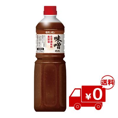 業務用 味噌だれ 化学調味料無添加 1.1kg