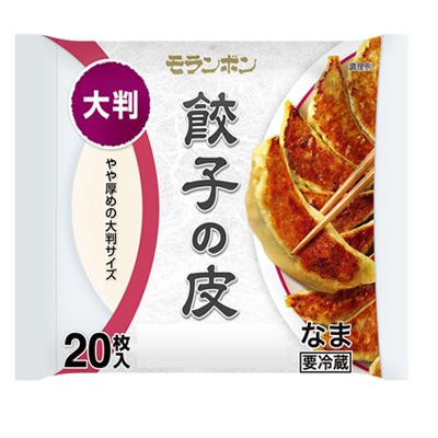大判餃子の皮 20枚入/(10袋)