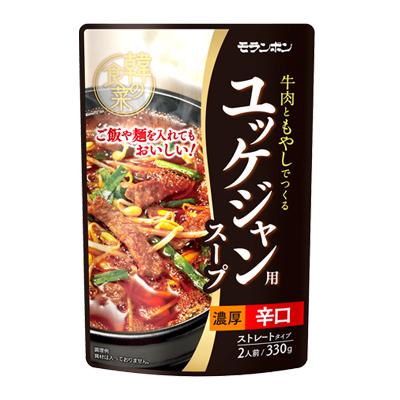 韓の食菜 ユッケジャン用スープ