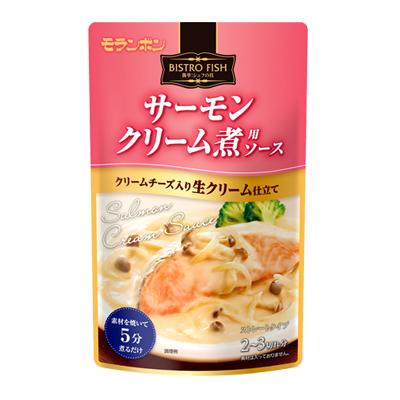 BISTRO FISH サーモンクリーム煮用ソース