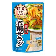 野菜1つでかんたん 中華風春雨サラダ