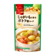 じゃがいもで作るポトフ用スープ