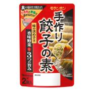手作り餃子の素/(10パック入)