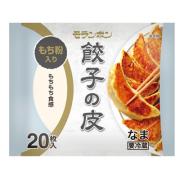 もち粉入り餃子の皮 20枚入/(10袋)