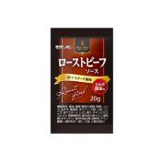 Bistro Dish ローストビーフソース 粒マスタード風味 20g
