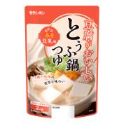 豆腐がおいしい とうふ鍋つゆ みそ豆乳味
