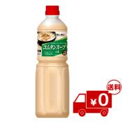 業務用 コムタンスープの素 1.05kg/(6本入)