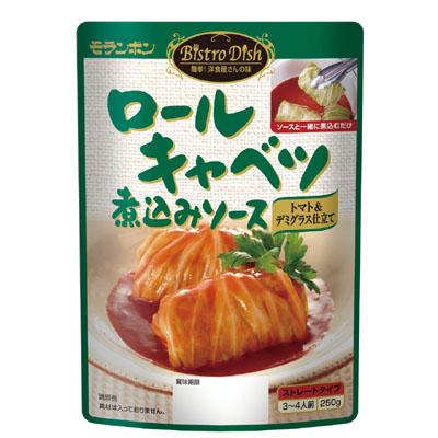 Bistro Dishロールキャベツ煮込みソーストマト&デミグラス仕立て/(10パック入)