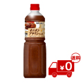 業務用 オニオンブラウンソース 1.1kg/(6本入)