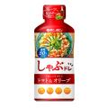 しゃぶドレ 糖質50%オフ トマト&オリーブ