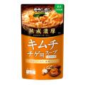 熟成濃厚キムチチゲ用スープ マイルド