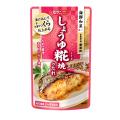 海鮮和菜 しょうゆ糀焼のたれ