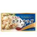 大人のポテトサラダの素/(20パック入)