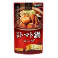 Bistro Dish 完熟トマト鍋スープ